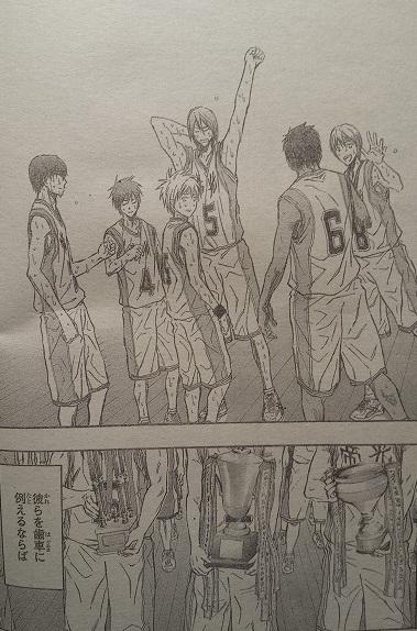 kurokonobasuke-q218-11
