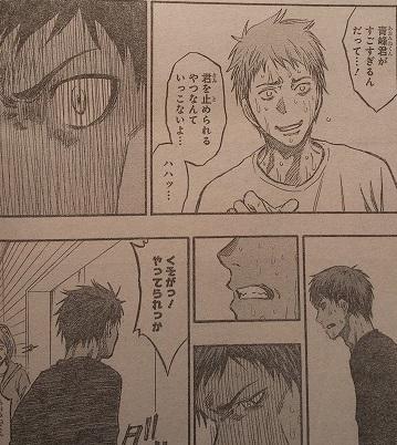 kurokonobasuke-q220-7