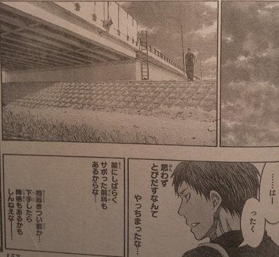 kurokonobasuke-q220-8