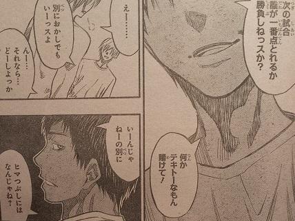 kurokonobasuke-q224-3