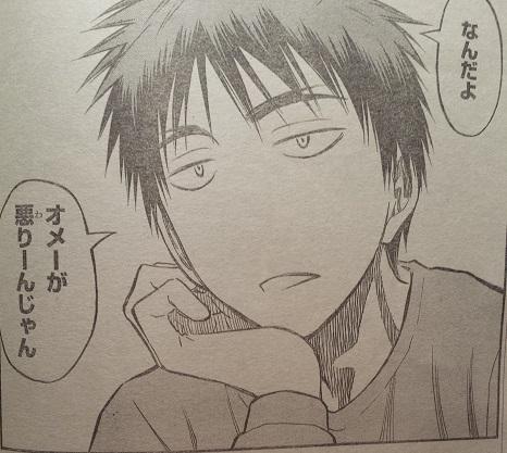 kurokonobasuke-q228-2