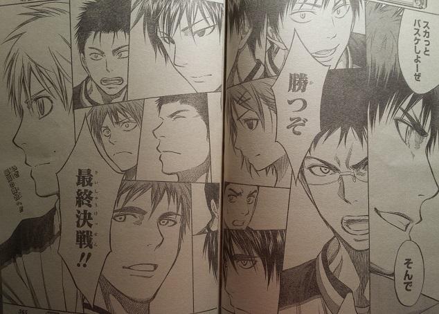kurokonobasuke-q228-5