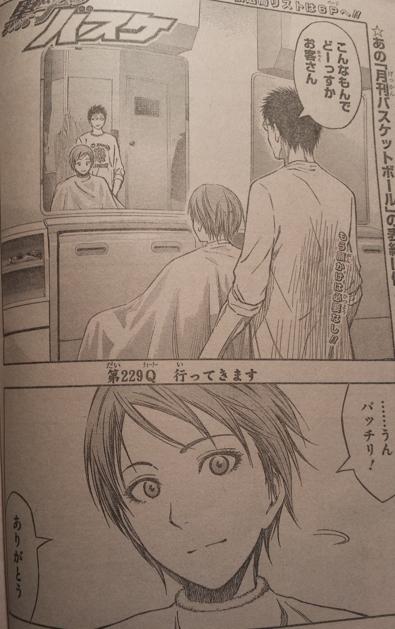 kurokonobasuke-q229-1