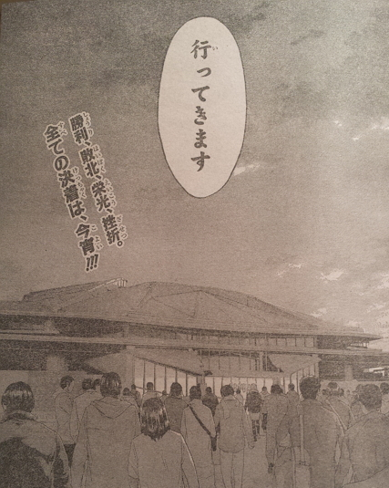 kurokonobasuke-q229-8