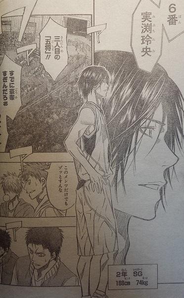 kurokonobasuke-q231-12