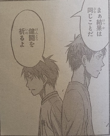 kurokonobasuke-q226-1