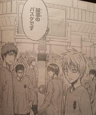 kurokonobasuke-q230-2