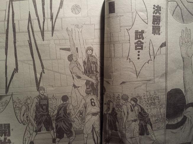 kurokonobasuke-q232-1