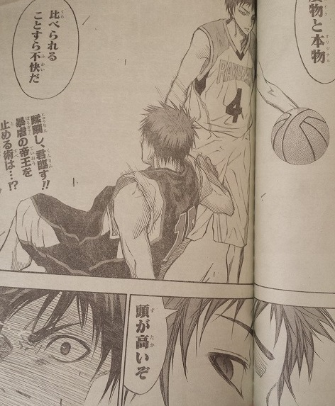 kurokonobasuke-q234-9