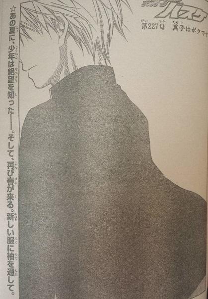 kurokonobasuke-tobira-q227-1