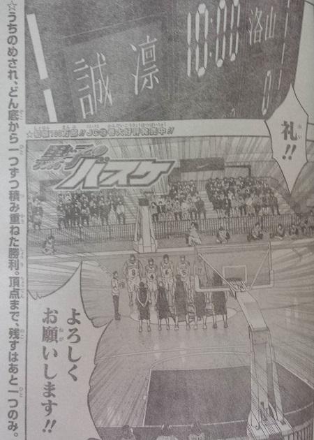 kurokonobasuke-tobira-q232