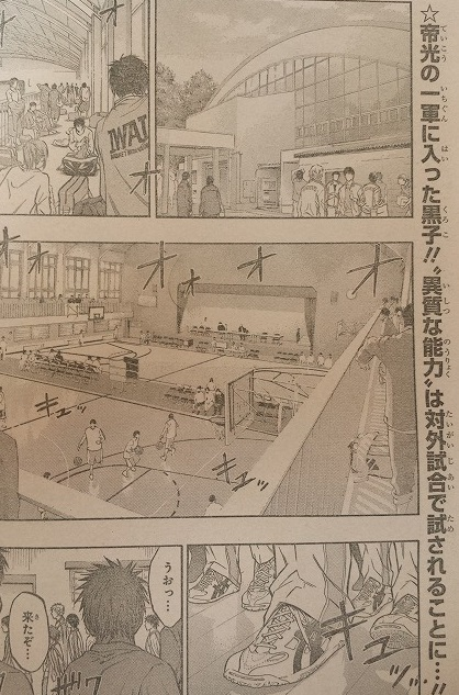 kurokonobasuke-catchcopy208