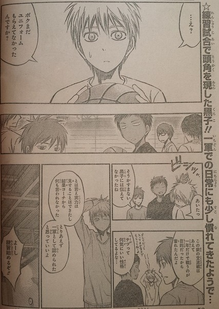 kurokonobasuke-catchcopy210