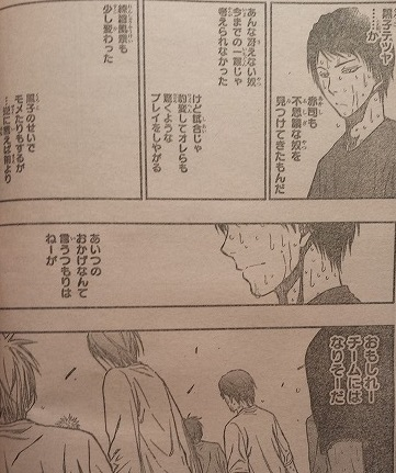 kurokonobasuke-q210-2