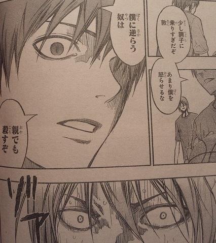 kurokonobasuke-q221-10
