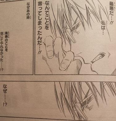 kurokonobasuke-q221-4