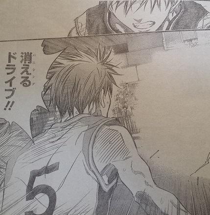 kurokonobasuke-q237-4