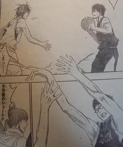 kurokonobasuke-q237-8