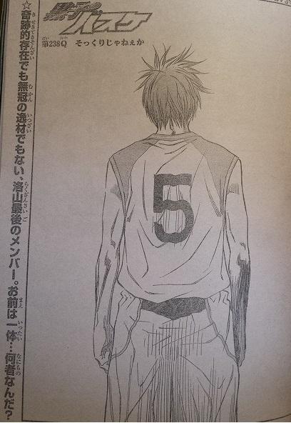 kurokonobasuke-q238-1-catch
