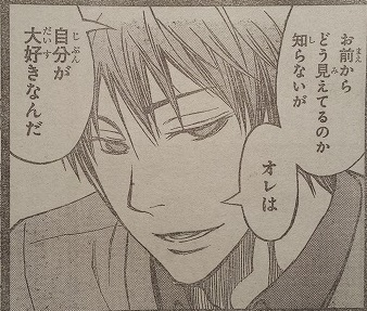 kurokonobasuke-q239-5