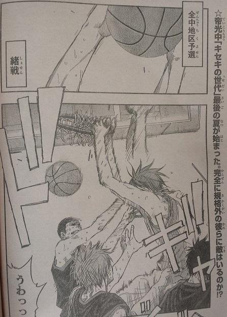 kurokonobasuke-catchcopy224