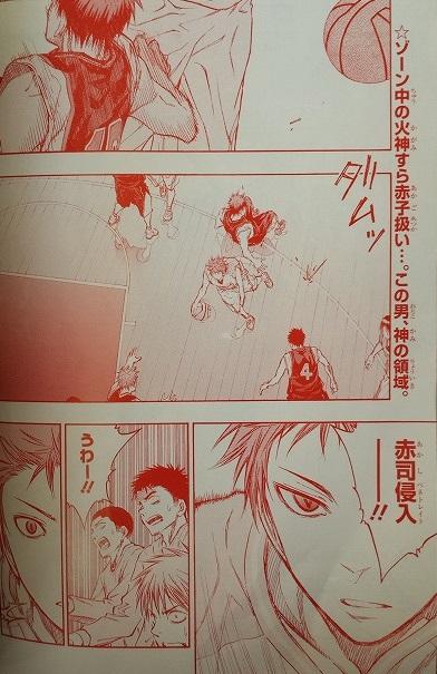 kurokonobasuke-catchcopy235