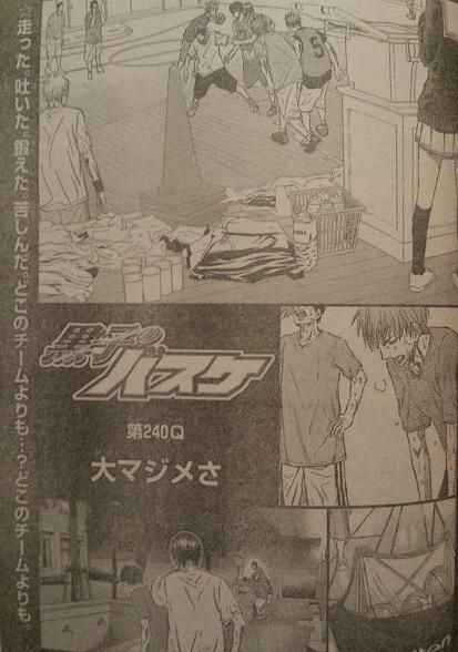 kurokonobasuke-catchcopy240