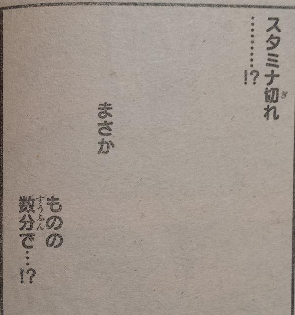 kurokonobasuke-q241-8