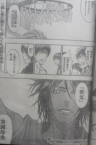 kurokonobasuke-q242-13