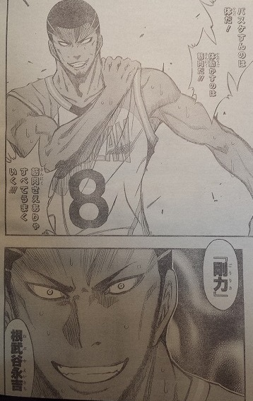 kurokonobasuke-q243-10