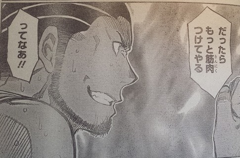 kurokonobasuke-q243-9