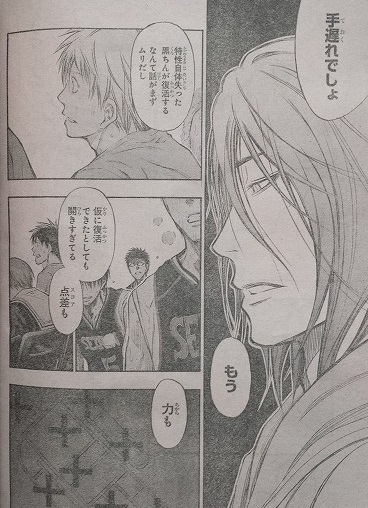 kurokonobasuke-q245-12