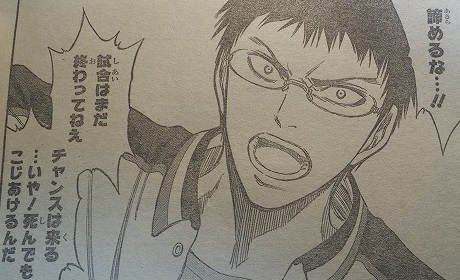 kurokonobasuke-q246-3