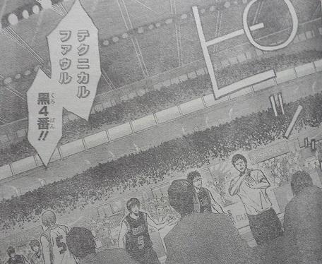 kurokonobasuke-q247-2