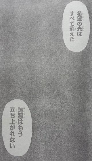 kurokonobasuke-q247-7