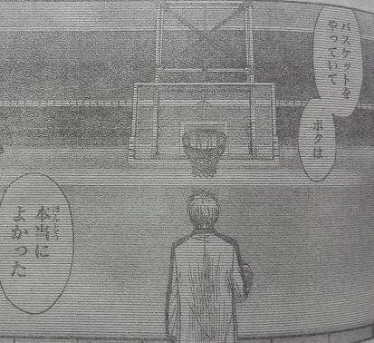 kurokonobasuke-q247-8