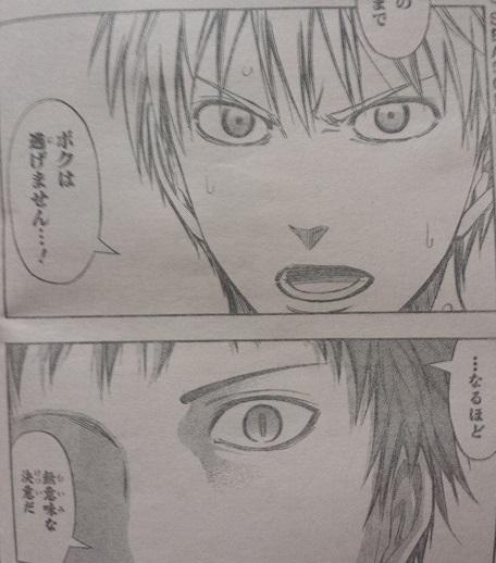 kurokonobasuke-q248-2