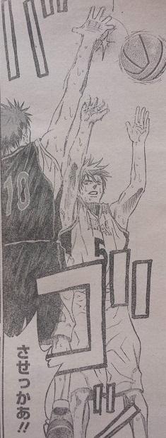 kurokonobasuke-q248-5