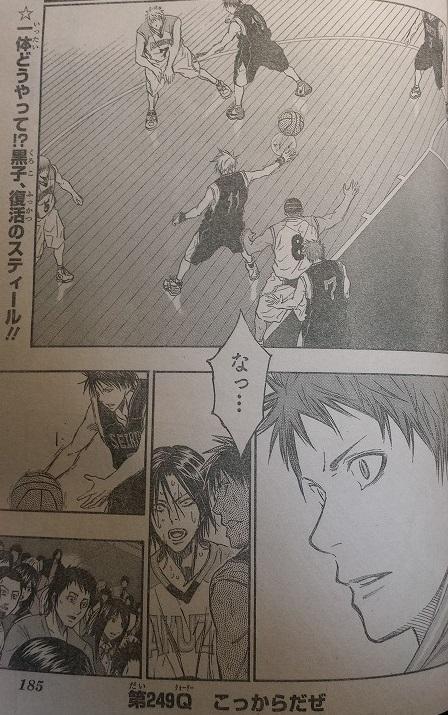 kurokonobasuke-catchcopy249
