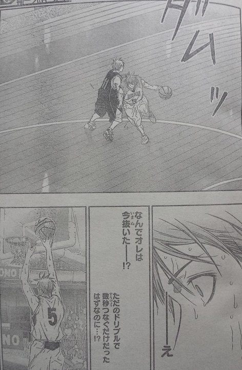 kurokonobasuke-q250-10