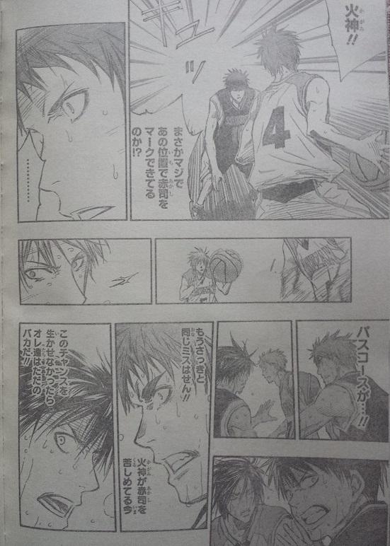 kurokonobasuke-q250-7