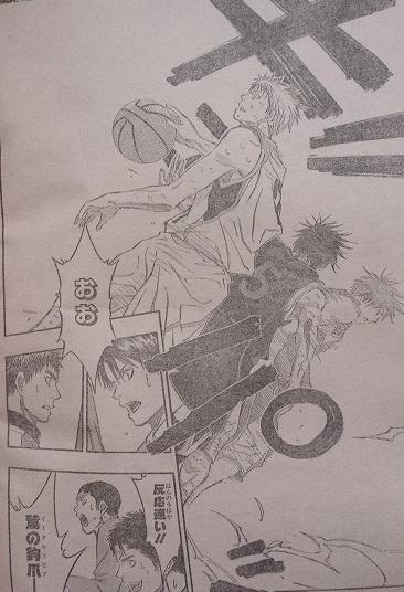 kurokonobasuke-q253-5