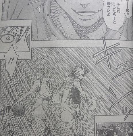 kurokonobasuke-q254-2
