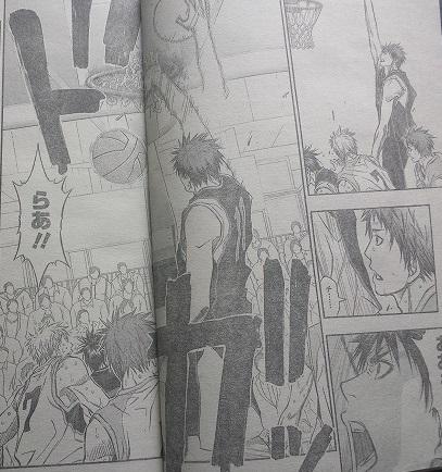 kurokonobasuke-q254-7