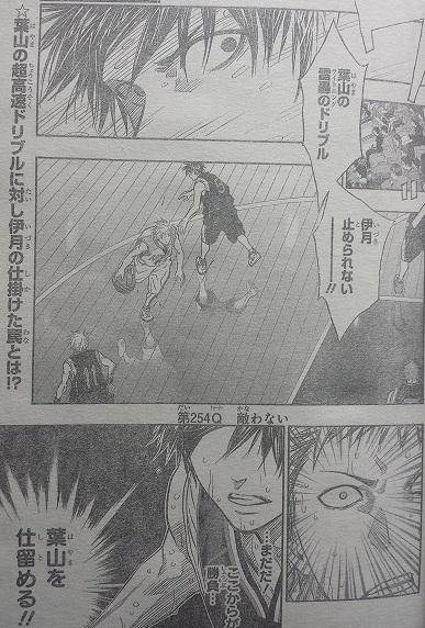kurokonobasuke-q254-catch