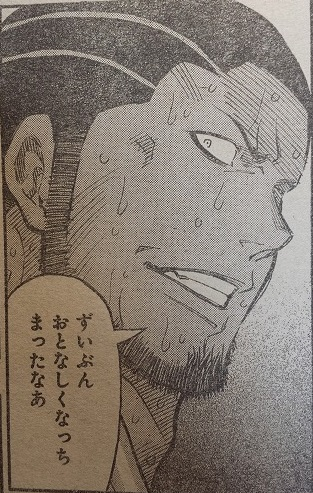 kurokonobasuke-q256-3