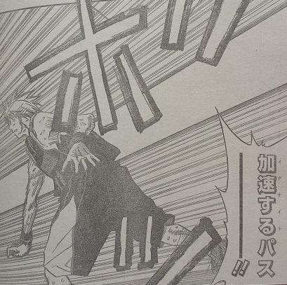 kurokonobasuke-q257-12