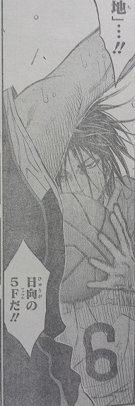 kurokonobasuke-q258-9