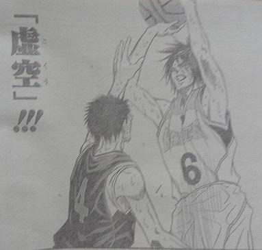 kurokonobasuke-q259-11