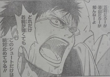 kurokonobasuke-q259-12
